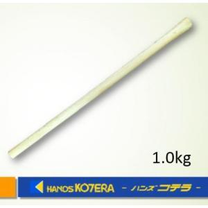バチヅル 柄 1.0kg 910mm|handskotera
