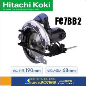 【HITACHI 日立工機】 DIY工具 190mm 丸のこ FC7BB2 鉄板ベース チップソー付|handskotera