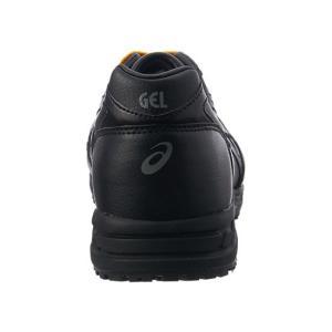 【asics アシックス】 静電気帯電防止靴 ウィンジョブE50S 黒×黒 FIE50S.9090|handskotera|05