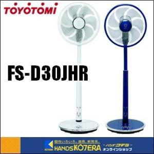 【COOL NAVI カタログ掲載品】    特長 ・人感センサー搭載です。 ・フルリモコンです。 ...
