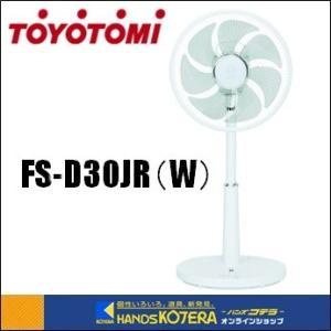 【COOL NAVI カタログ掲載品】    特長 ・DCモーターを使用しており消費電力が小さいです...