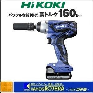 【HITACHI 日立工機】DIY工具 コードレスインパクトレンチ 14.4V FWR14DGL (LEGK) 充電器・ケース付|handskotera