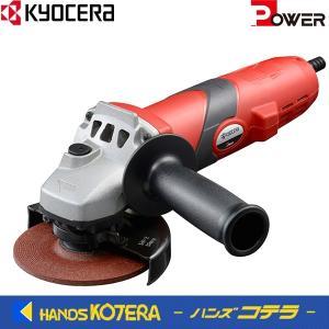 【RYOBI リョービ】 プロ用品 ディスクグラインダ G-1030 砥石径100mm 最大出力850W 単相100V|handskotera