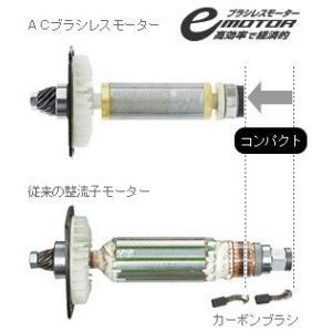 【日立工機 HITACHI】 電子ディスクグラインダー 125mm径 G13VE 無段変速 単相 100V|handskotera|02