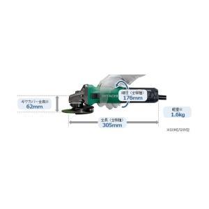 【日立工機 HITACHI】 電子ディスクグラインダー 125mm径 G13VE 無段変速 単相 100V|handskotera|03