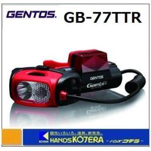 【GENTOS ジェントス】 ヘッドライト ガンビット GB-77TTR handskotera