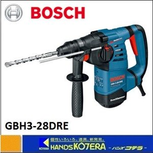 【BOSCH ボッシュ】 SDSプラスハンマードリル (3kg) GBH3-28DRE|handskotera
