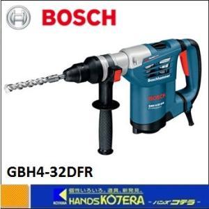 【BOSCH ボッシュ】 SDSプラスハンマードリル (4kg) GBH4-32DFR|handskotera