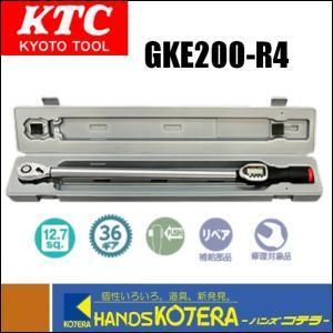 【KTC 京都機械工具(株)】 12.7sq.デジラチェ GEK200-R4|handskotera