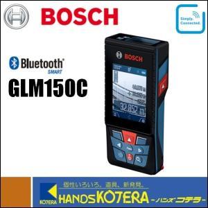 【ボッシュ BOSCH】 データー転送レーザー距離計 GLM150C スマキョリ|handskotera