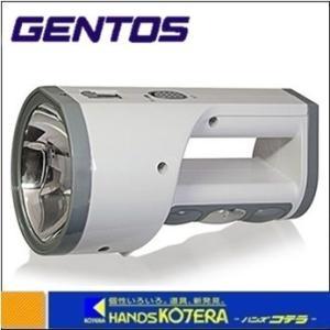 【GENTOS ジェントス】 ジェントスプロ 充電タイプ作業ライト GS-M05DR (200ルーメン)|handskotera