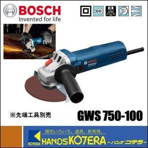 【在庫限り特価!!】【BOSCH ボッシュ】100mmディスクグラインダー GWS750-100|handskotera