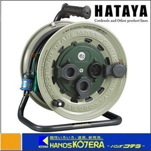 【HATAYA ハタヤ】 サンタイガーレインボーリール 標準型[接地付] 単相100V 30m GX-301K 防雨|handskotera