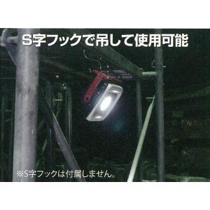 【GENTOS ジェントス】 COB LEDワークライト LED作業灯 GZ-301 1300ルーメン AC電源/充電池兼用|handskotera|06