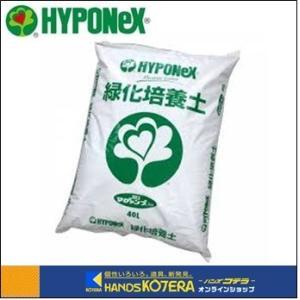 【代引き不可】【HYPONeX ハイポネックス】 緑化培養土 40L [H005901]|handskotera
