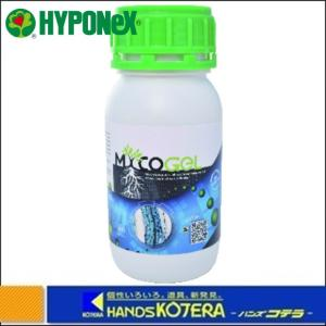 【HYPONeX ハイポネックス】ゲル状長濃縮菌根化剤 マイコジェル 250ml [H019721]|handskotera