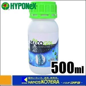 【HYPONeX ハイポネックス】ゲル状長濃縮菌根化剤 マイコジェル 500ml [H019722]|handskotera