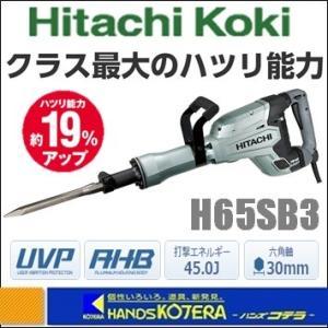 【代引き不可】【HITACHI 日立工機】ハンマ 六角シャンクタイプ H65SB3 (打撃エネルギー45.0J) ブルポイント(全長410mm)付 handskotera