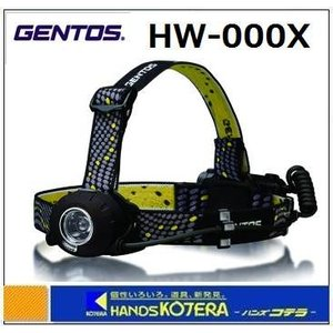 【GENTOS ジェントス】 ヘッドライト ヘッドウォーズ HW-000X handskotera