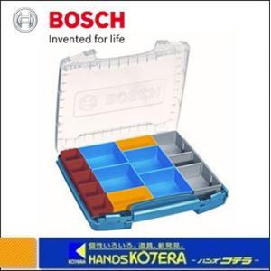 【ボッシュ】BOSCH エルボックスシステム 引き出し(小)306 I-BOXX53S1|handskotera