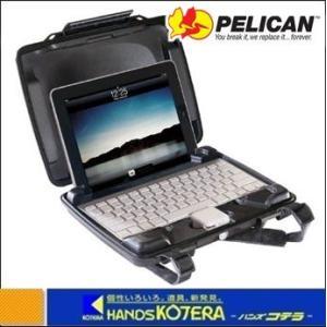 【PELICAN ペリカン】 ハードバックiPad用ケース I1075 314×248×54 i1075|handskotera