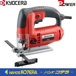 【RYOBI リョービ】DIY用ツール  ジグソー J-6500VDL 100V・4.2A・400W|handskotera