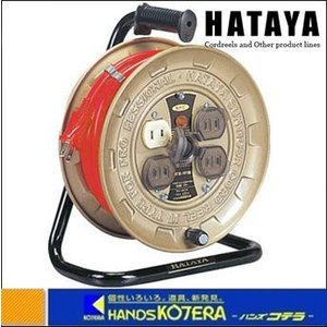 【HATAYA ハタヤ】 JT-3型コードリール 単相100V 10m JTIII-101 ベニーレッド|handskotera