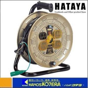 【HATAYA ハタヤ】 JT-3型コードリール 接地・温度センサー付 単相100V 10m JT3-101KS|handskotera