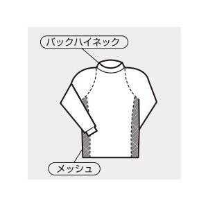 【OTAFUKU おたふく】 冷感・消臭 パワ...の詳細画像1