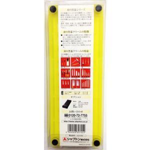 【在庫あり】【SHAPTON シャプトン】セラミック砥石 刃の黒幕 210x70x15mm #12000(仕上砥)クリーム K0705|handskotera|04
