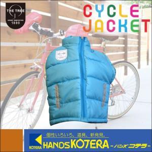 【ヒロオカ】 自転車ハンドルカバー サイクルジャケット K4100|handskotera
