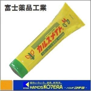 【富士薬品工業】癒合剤・切り口接木跡保護剤 カルスメイト 100g  handskotera