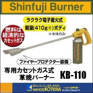 《特長》  ◎ファイヤープロテクター装備でガ草焼きに最適なワイドな炎を実現、優れた耐風性能 ◎ラクな...