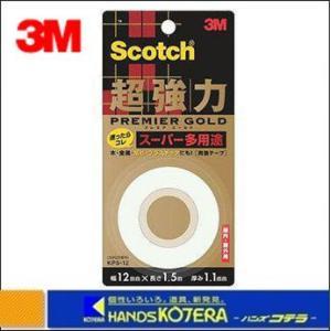【住友スリーエム】【3M】 超強力両面テープ プレミアゴールド(スーパー多用途)12mm×1.5m KPS-12 handskotera