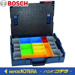 【ボッシュ】BOSCH エルボックスシステム ボックスS パーツ入れ1付き L-BOXX102S1 パーツボックス|handskotera