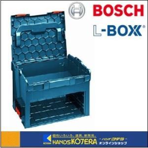 【BOSCH ボッシュ】 エルボックスシステム LS-BOXX306|handskotera