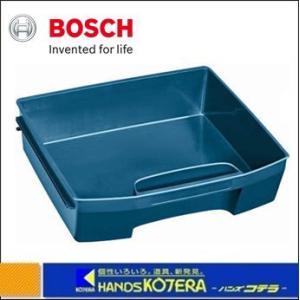 【ボッシュ】BOSCH エルボックスシステム ボックス306用トレイ  LS-T92|handskotera