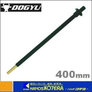 【DOGYU 土牛】 マグネット式釘締めガイド マグポンチ 400mm [M-400]|handskotera
