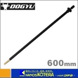 【DOGYU 土牛】 マグネット式釘締めガイド マグポンチ 600mm M-600  [49628]|handskotera