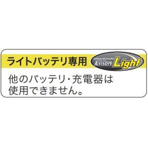 【在庫あり【makita マキタ】DIY工具 コードレスインパクトドライバ M697DSX 1.5Ah電池2個+充電器+ケース付|handskotera|03