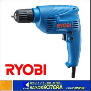 【RYOBI リョービ】DIYツール ドリル MD-12VR 無段変速機能付|handskotera