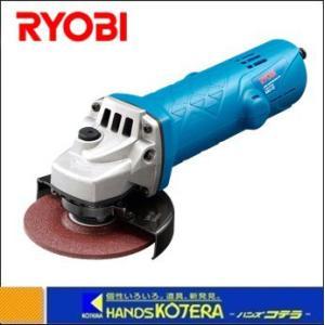 【RYOBI リョービ】DIY用ツール 電気ディスクグラインダ 100mm径 MG-12|handskotera