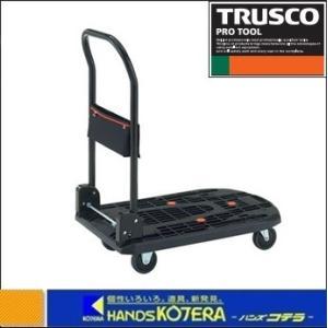 【代引き不可】【TRUSCO トラスコ】カルティオ折畳 780X490 黒 ポケット付 MPK-720-NBK|handskotera