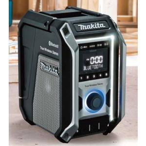 【在庫あり】【makita マキタ】充電式ラジオ MR113 青/MR113B 黒 本体のみ Bluetooth・スピーカ×3&マルチアンプ(バッテリ・充電器別売)|handskotera|03