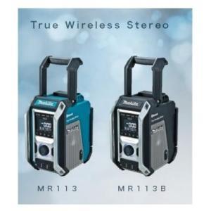 【在庫あり】【makita マキタ】充電式ラジオ MR113 青/MR113B 黒 本体のみ Bluetooth・スピーカ×3&マルチアンプ(バッテリ・充電器別売)|handskotera|04