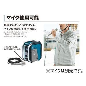【在庫あり】【makita マキタ】充電式ラジオ MR113 青/MR113B 黒 本体のみ Bluetooth・スピーカ×3&マルチアンプ(バッテリ・充電器別売)|handskotera|06