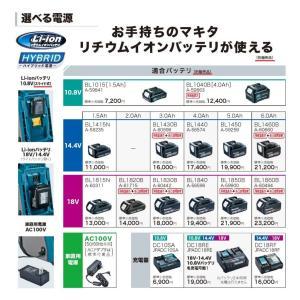 【在庫あり】【makita マキタ】充電式ラジオ MR113 青/MR113B 黒 本体のみ Bluetooth・スピーカ×3&マルチアンプ(バッテリ・充電器別売)|handskotera|08