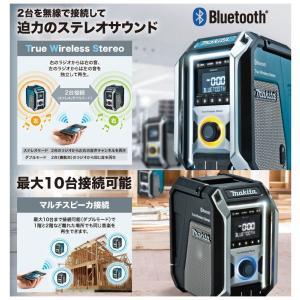 【在庫あり】【makita マキタ】充電式ラジオ MR113 青/MR113B 黒 本体のみ Bluetooth・スピーカ×3&マルチアンプ(バッテリ・充電器別売)|handskotera|09