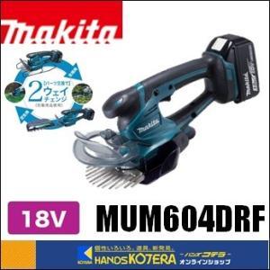 【makita マキタ】充電式芝生バリカン 18V MUM604DRF 刈込幅160mm 3.0Ahバッテリ+充電器付