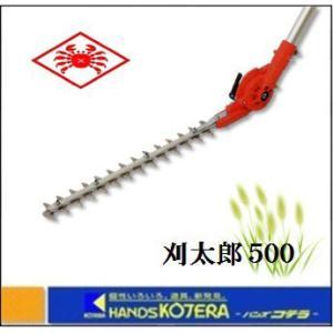 【ニシガキ】 刈払機取付器具 刈太郎500 N-834|handskotera